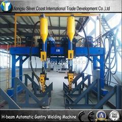 Gantry Gate Type Steel H-beam Automatic Welding Machine
