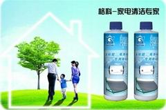 太陽能熱水器除垢劑