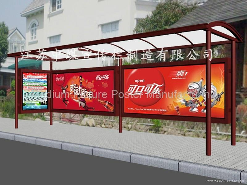 Prefabricated Bus Shelter : Prefabricated bus shelters mp china
