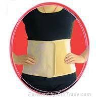 Postpartum corset belt-H