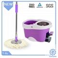 newest microfiber 2014 best wet mop 1