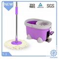 new dry high quality magic mop set