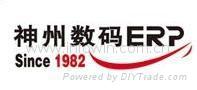 神州数码ERP家具行业ERP