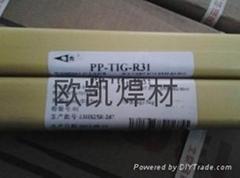 R30 上海电力耐热钢焊丝