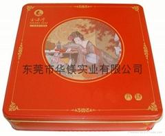 馬口鐵月餅盒