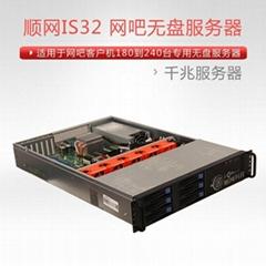 網維大師IS32網吧無盤服務器
