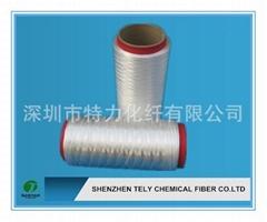 UHMWPE 100% polyethylene filament Yarn 1500D/1380F