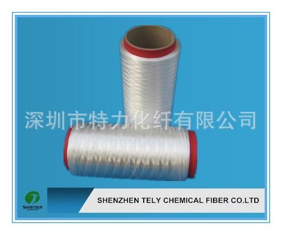 UHMWPE 100% polyethylene filament Yarn 1500D/1380F 1