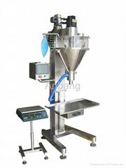 washing powder ground coffee auger metering machine