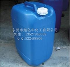 水性高分子潤濕粉體分散劑