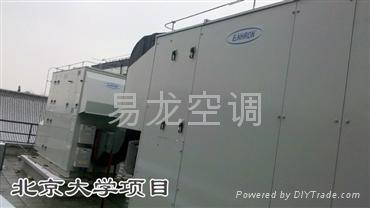 室內放置多功能一體變頻空調機(熱回收型) 5