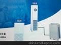 节能型置换通风降温机组