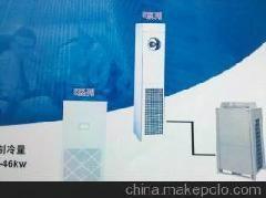 節能型置換通風降溫機組
