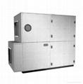 冷凝热回收多功能一体机