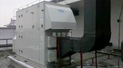 多功能變頻熱回收一體化空調機