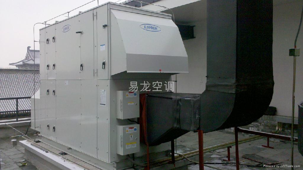 多功能变频热回收一体化空调机 1