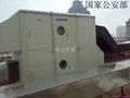 多功能变频热回收一体化空调机 4