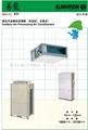 2EPID系列-超級節能熱回收一體化多功能空調機 4