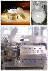 VEM 5Liter Laboratory vacuum emulsifying mixer