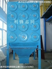 脈衝反吹濾式筒除塵器