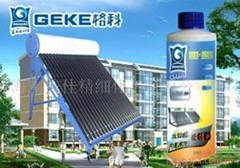The solar water heater cleaner