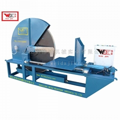 Horizontal Disc Cutting Machine