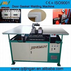 Fully automatic door gasket welding machine
