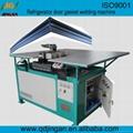 Fully automatic door gasket welding machine 4