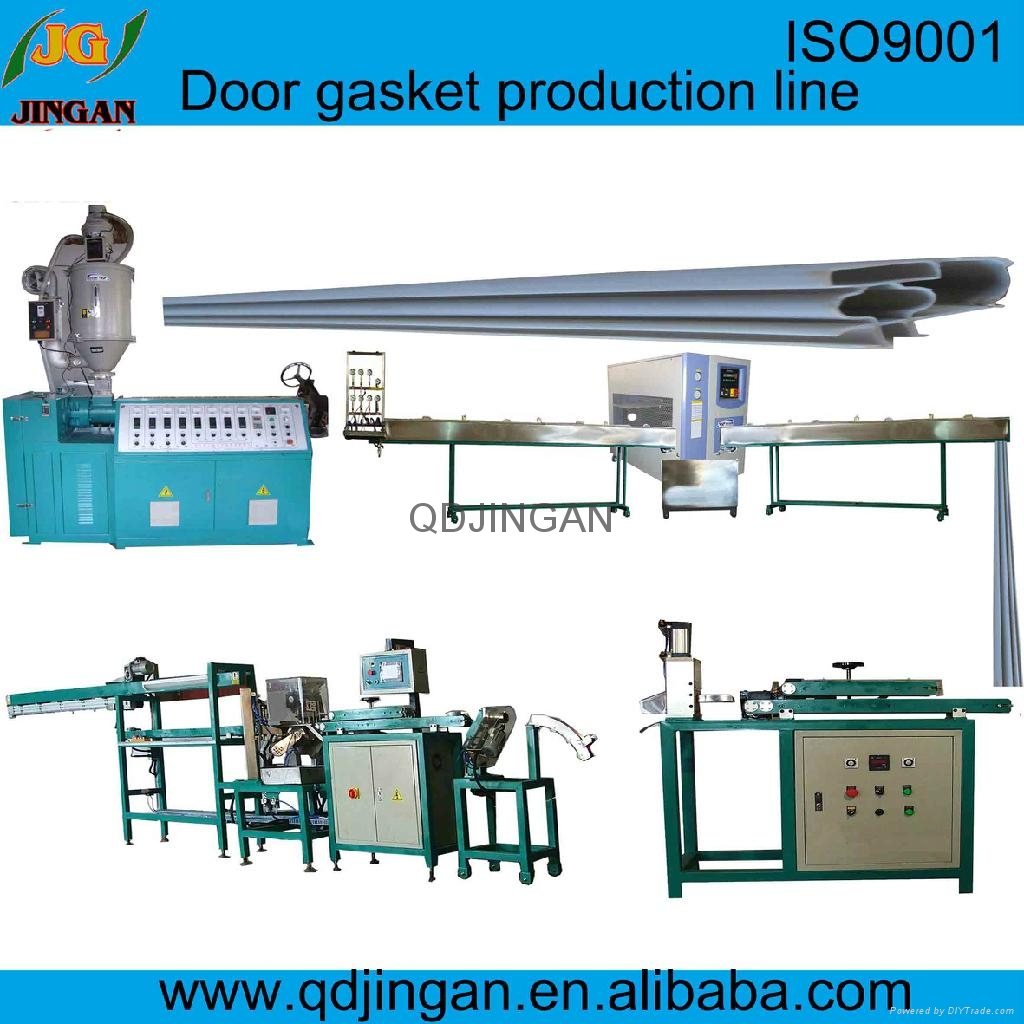 Fully automatic refrigerator door seal production line 1