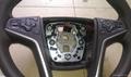 Mai Rui Bao steering wheel 3