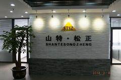 Beijing Shante Songzheng International Trade Co.,Ltd