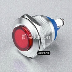 韓國凱昆KACON高鈕LED指示燈焊接型T19-170HQP