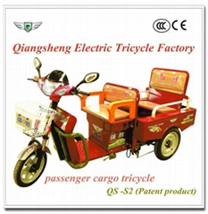 Newest Luxurious passenger cargo electric tricycle three wheeler