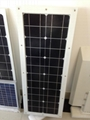 30w integrated solar led street light