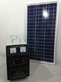 200w-120AH AC&DC solar home system 3
