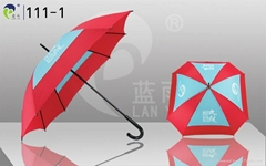 Advertising Promotion Straight Square Umbrella 111-1