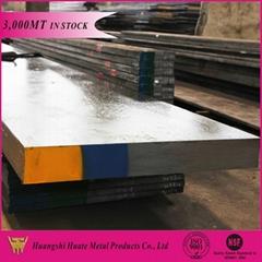 Black surface steel bar/flat bar D2 in stock