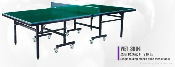單折移動式乒乓球台 1