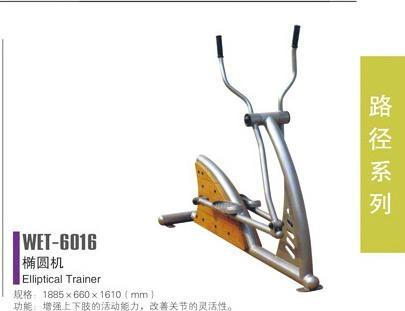 elliptical trainer  1