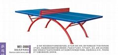 彩虹式乒乓球台