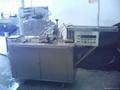 橡皮擦包紙機 5