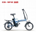 En15194 Approved Folding Electrice Bike