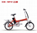 Kid Folding Electric Bike China