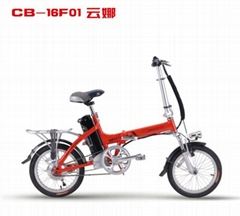 Kid Folding Electric Bike China (CB-16F01)