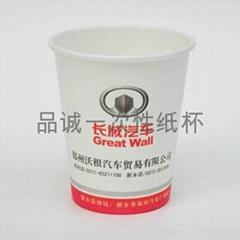 衡阳一次性纸杯制造厂