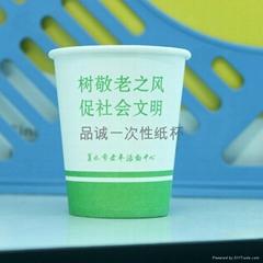 衡阳广告纸杯印刷