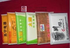 长沙广告餐巾纸