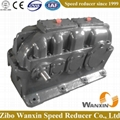 Three stage carbide-face cylinderical cheap gear speed reducer