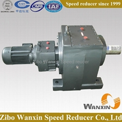 Foot-mounted solid shaft output helical R gearmotors reduction gearbox