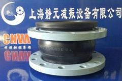 上海静元KXT型可曲挠橡胶接头